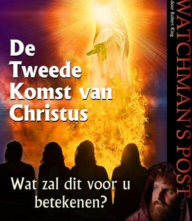 tweede komst van christus brochure cover